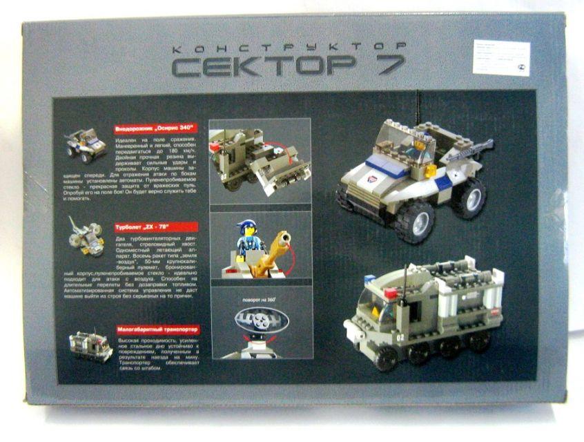 Brick Military лего инструкции